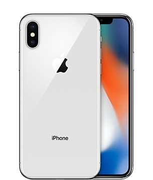 Կգնեմ նոր Iphone x, 6,6s, 7,7 + Samsung galaxy, A3, A5, A7, J1 J2, J3