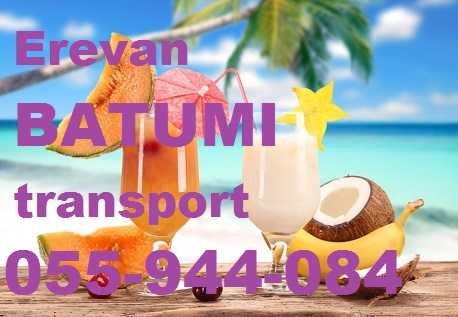 EREVAN-BATUM TRANSPORT,